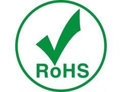 欧盟RoHS认证指南