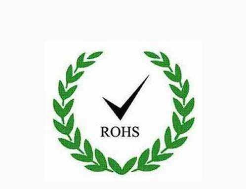 RoHS限制物质
