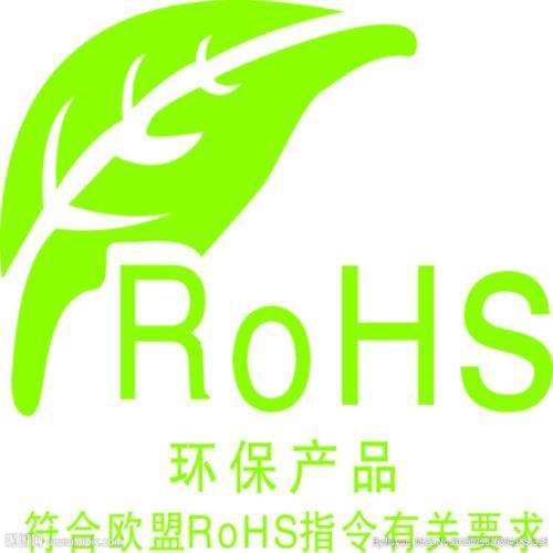 符合RoHS认证的产品类别(和豁免产品)