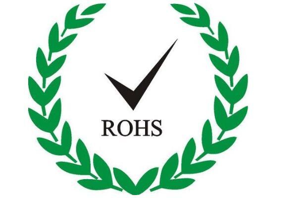 欧盟RoHS认证-电气和电子设备的正式定义