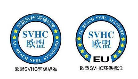REACH认证_2021年提供给欧盟的产品的SCIP数据库