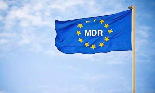 医疗器械MDR法规