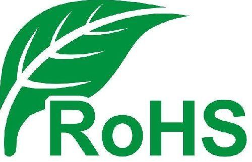 新的RoHS认证标准–EN 63000:2018