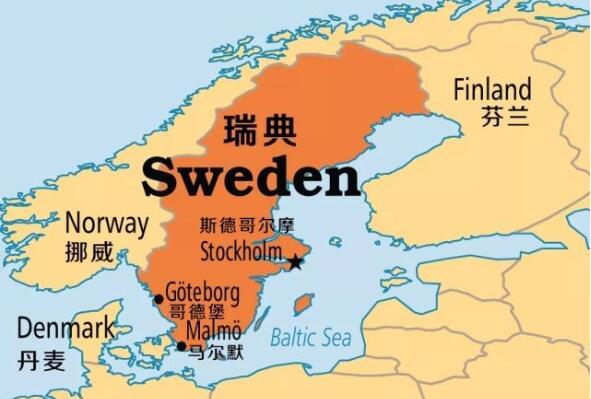 瑞典根据REACH认证法规对含SVHC的服装和鞋类产品征税