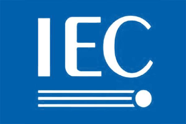 什么是欧洲标准(EN),IEC和EN标准的区别?