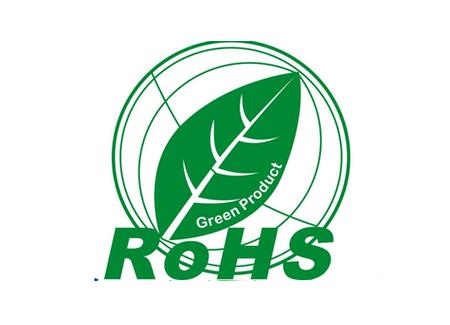 RoHS合规性常见问题解答
