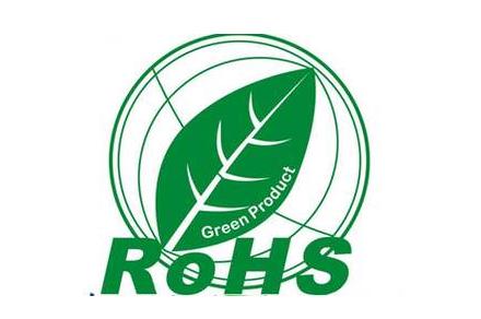欧盟有害物质指令限制(ROHS)认证最高限量值