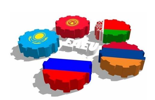 俄罗斯EAEU中的电气产品合规性-RoHS认证要求