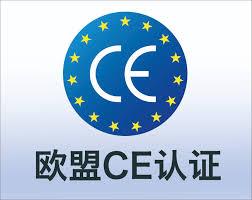 CE认证和UL认证有什么区别?
