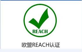 欧洲产品证书|REACH认证合规DoC声明