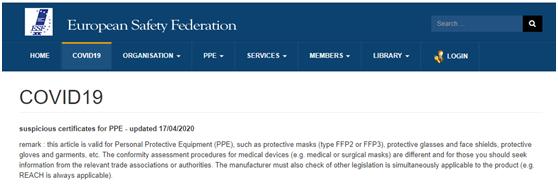 个人防护装备(PPE)必须符合EU REACH认证
