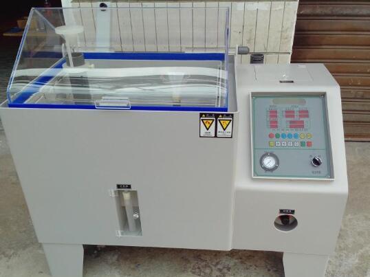 EN12472:2020镍释放量模拟磨损和腐蚀测试