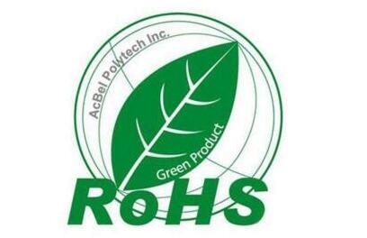 欧盟发布有害物质限制RoHS指令评估最终报告