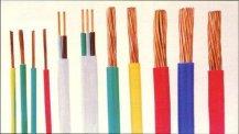 电源线ce认证标准EN 50575